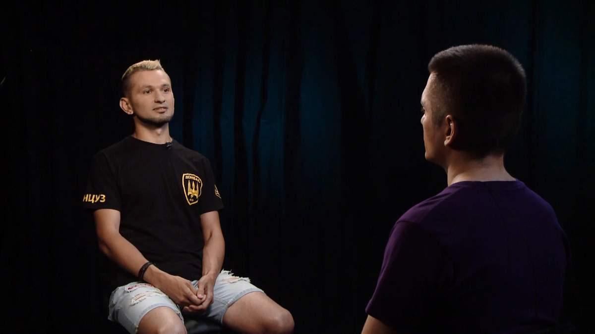 Я засуджував себе, – відверте інтерв'ю з бійцем-гомосексуалом, який воював на Донбасі - 22 июня 2019 - Телеканал новостей 24