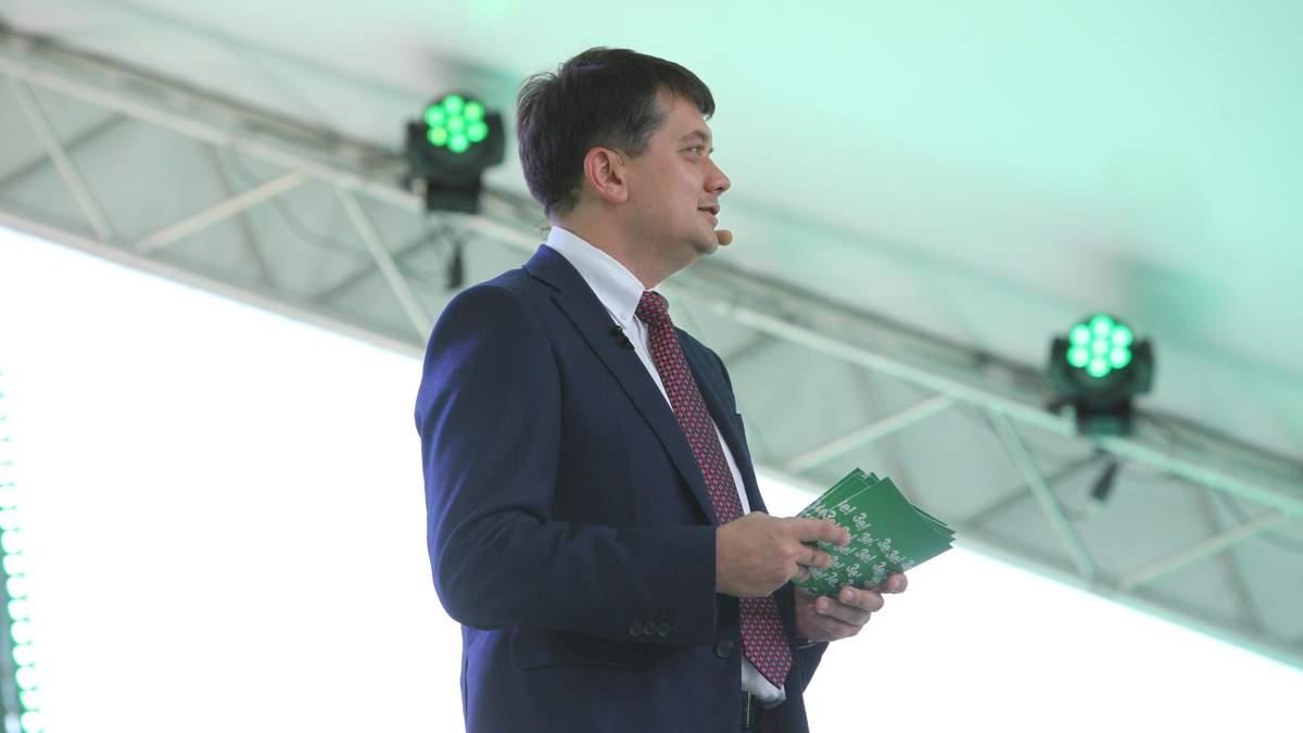 """Разумков пояснил, что поможет решить проблемы """"евроблях"""""""