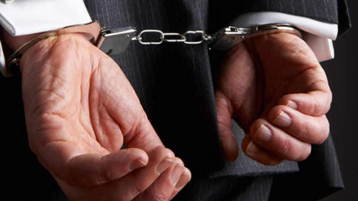 Екстрадиція - що це таке у кримінальному праві простими словами
