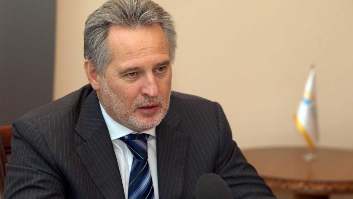 Чи може Фірташ повернутися в Україну: думка журналіста