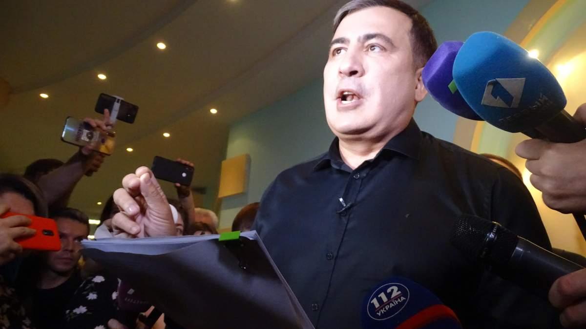 Саакашвілі прийшов в суд, де розглядають справу Труханова