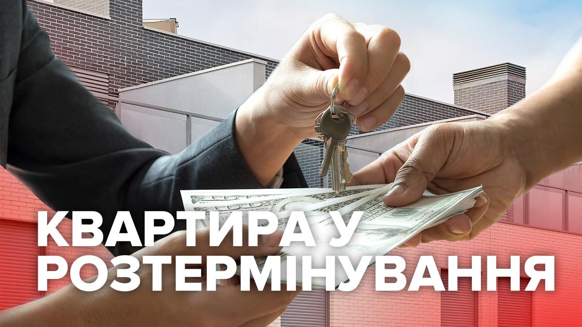 Квартира в рассрочку - насколько это популярно в Украине
