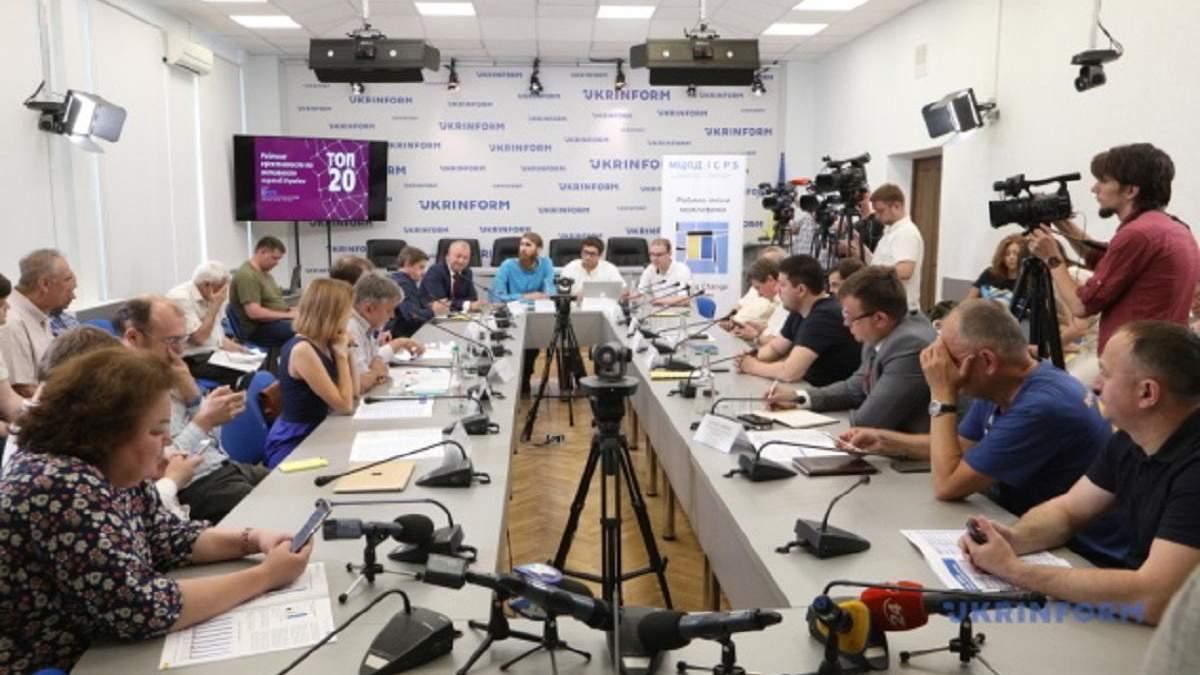 """""""Батьківщина"""" очолила ТОП-20 ефективних та активних партій України"""