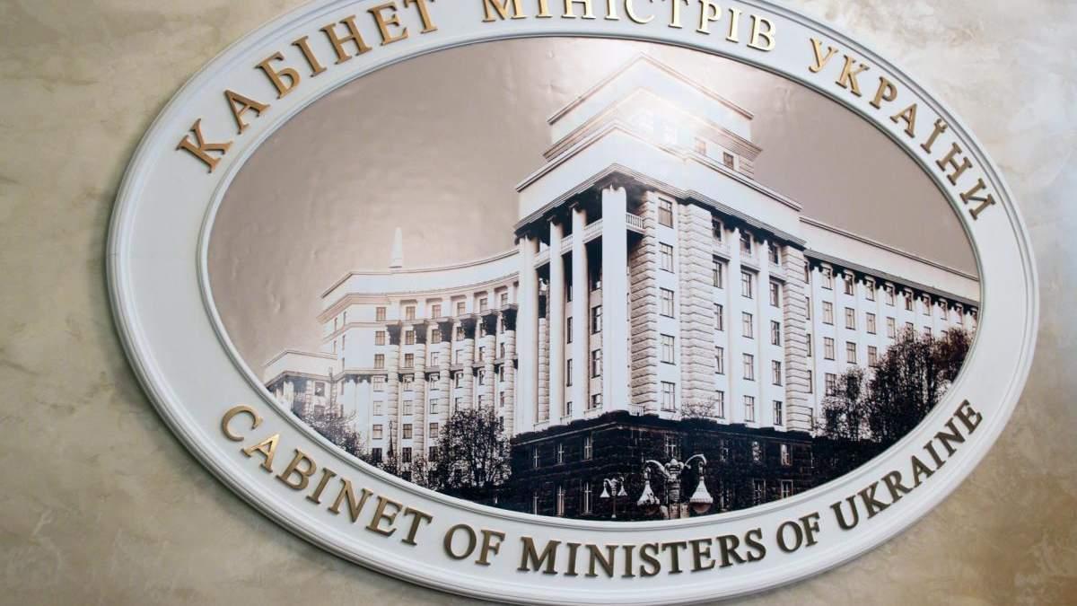 Уряд підтримав кандидатури голів ОДА, запропоновані Офісом Президента