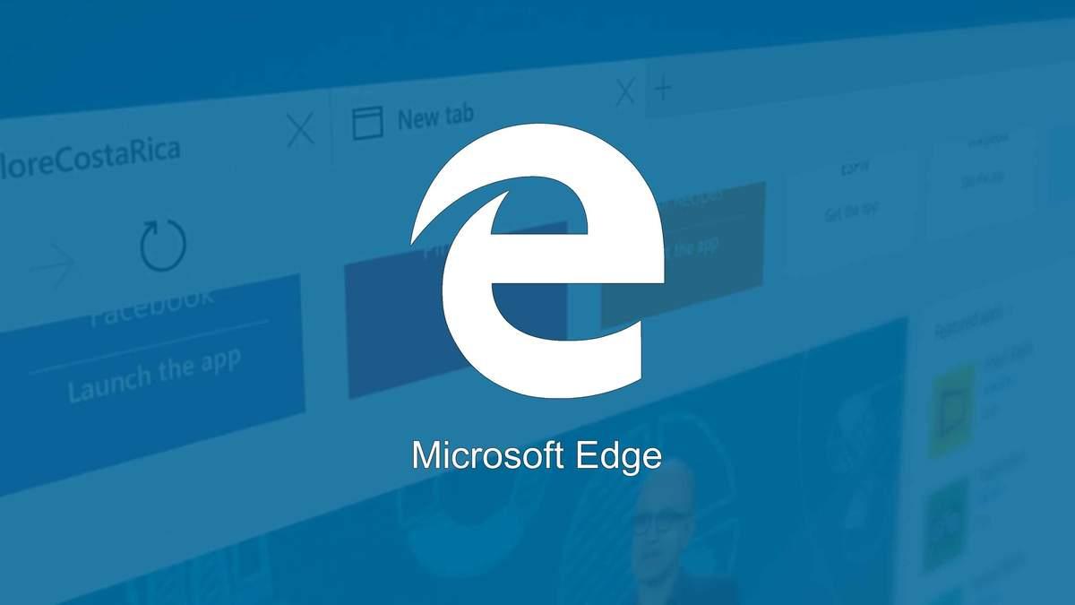 Microsoft Edge отримав новий набір функцій