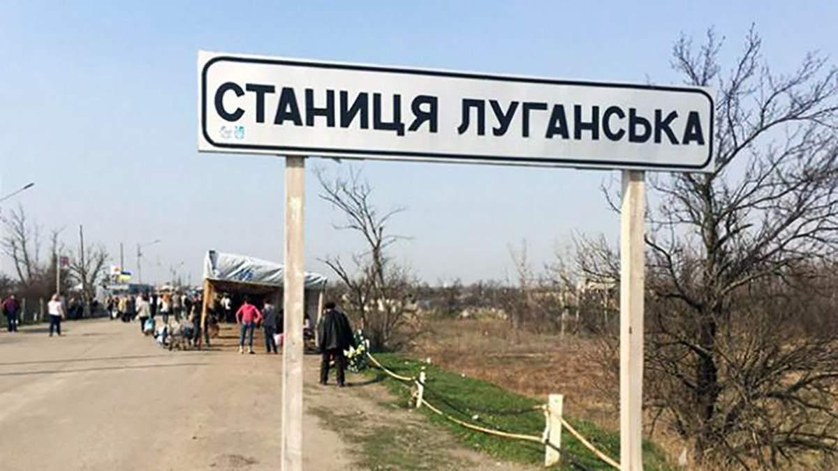 Отвод сил в районе Станицы Луганской