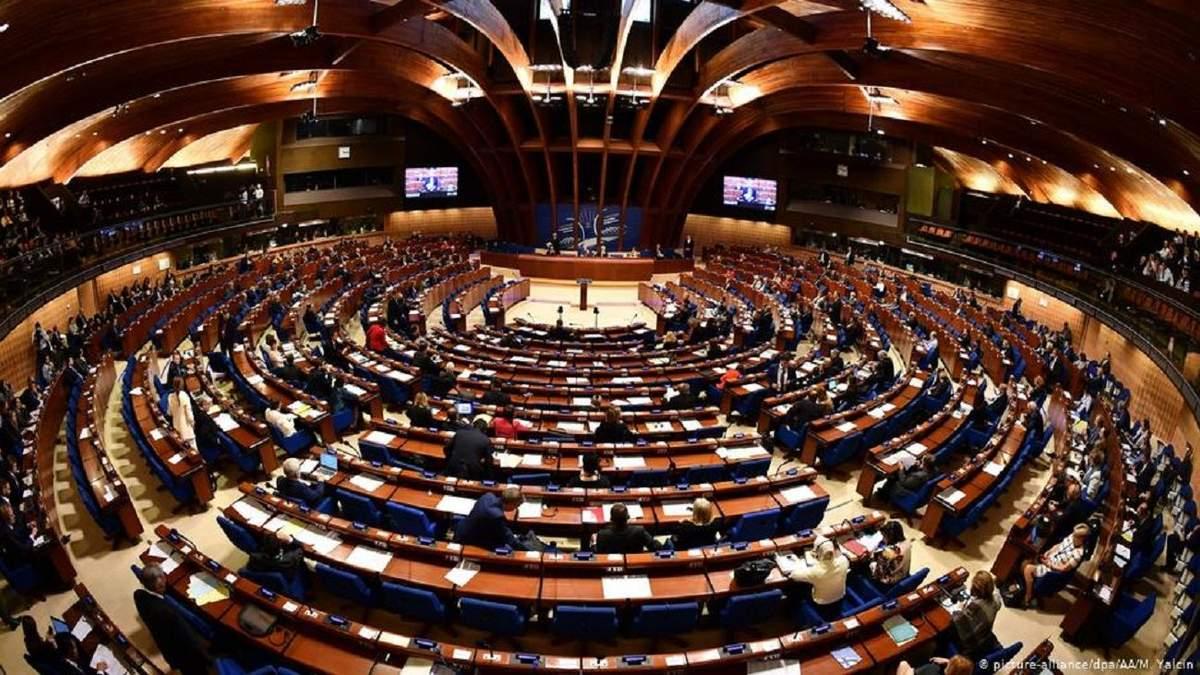 Рада Європи зрадила Україну