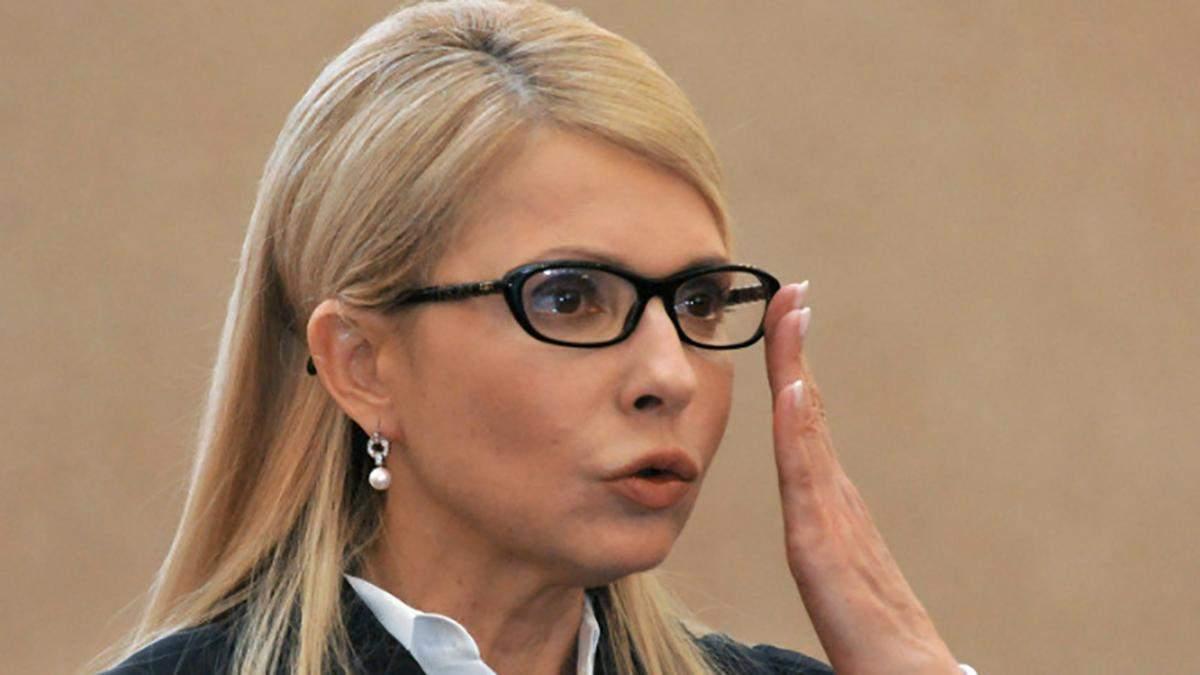 Юлія Тимошенко закликала терміново навести лад у виконавчій владі