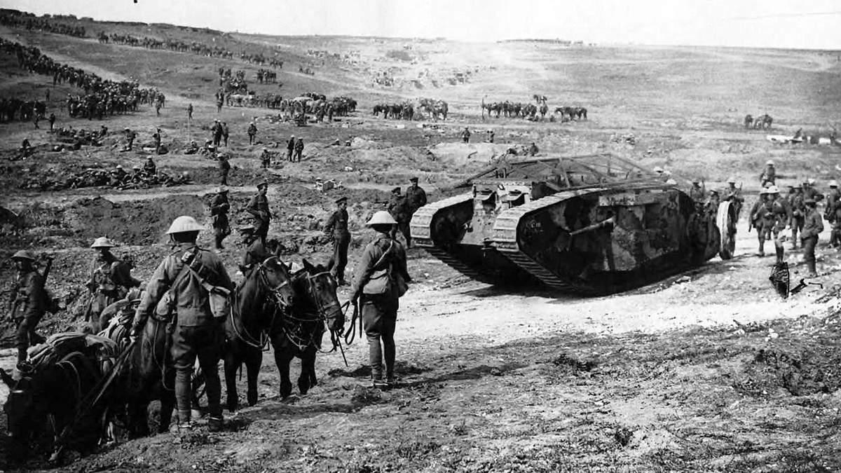 Затишье перед бурей: как эпоху беззаботности вытеснила Первая мировая война