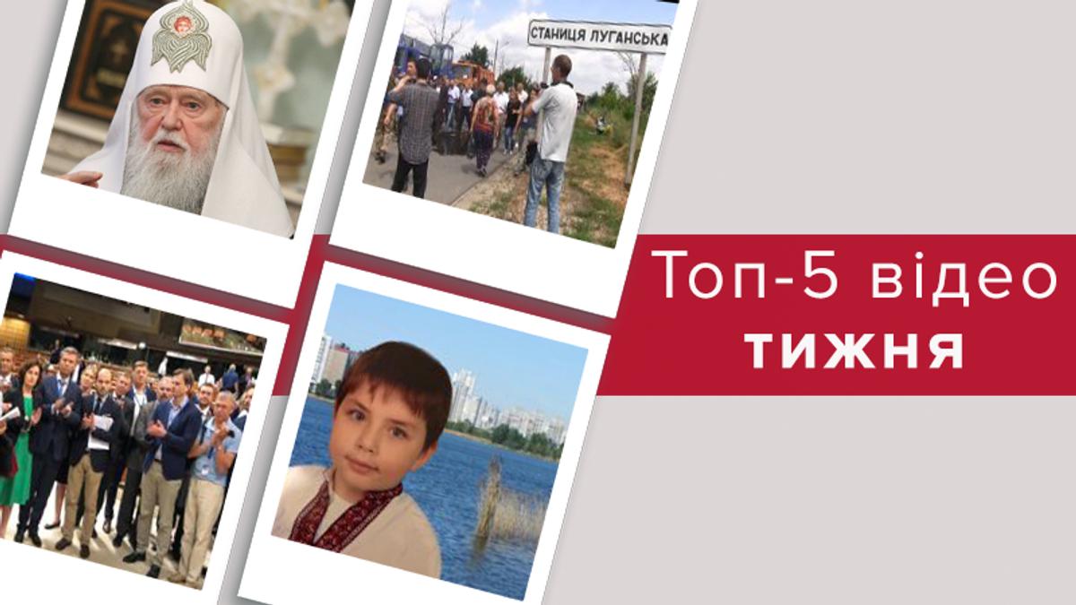 Боевики отвели войска на Донбассе и жуткие детали убийства мальчика – топ-5 видео недели