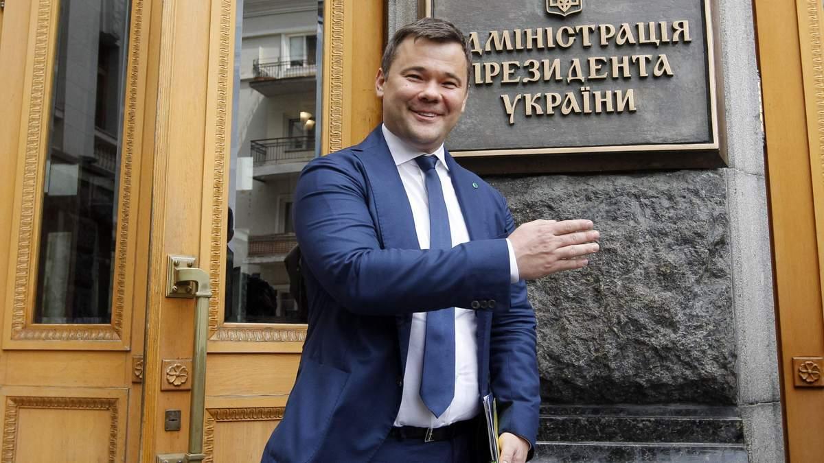 Російська мова для Донбасу: які наслідки для України можуть мати заяви Богдана