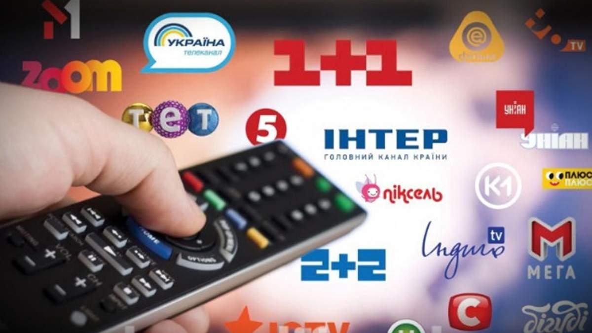 На Донбасі та в окупованому Криму можуть вимкнути українські телеканали та радіостанції