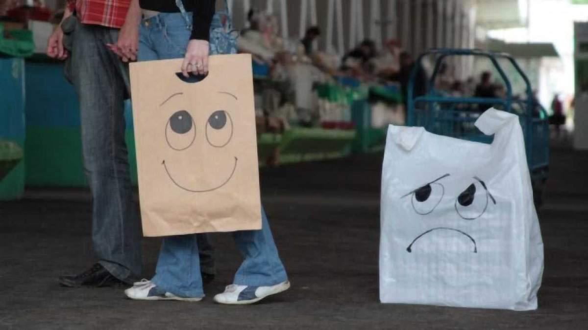 День без поліетилену: скажи пакету ні!