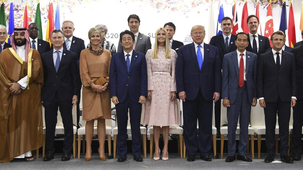 G20 – против коррупционеров