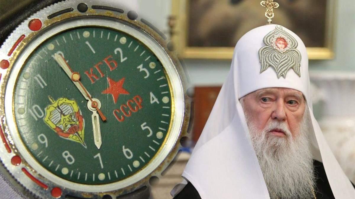 Сотрудничество с КГБ – не грех: Филарет сделал неоднозначное заявление