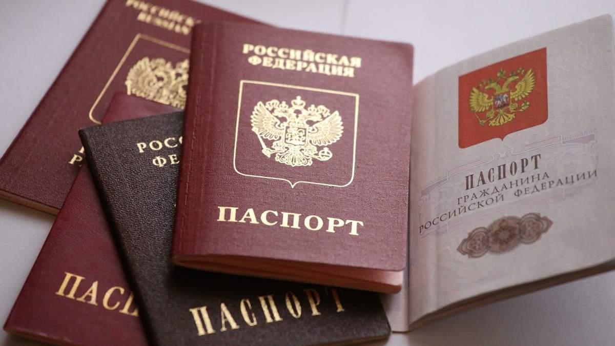 Російські паспорти – капкан для українців Донбасу