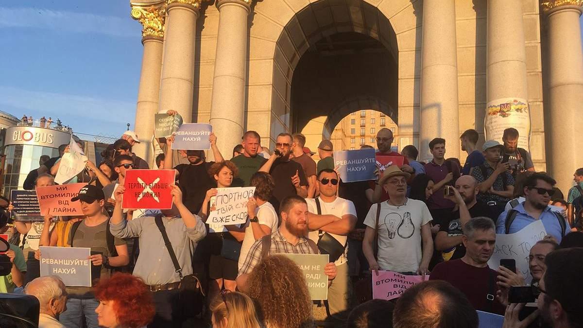 Протест проти реєстрації кандидатами в Раду Клюєва і Шарія: учасники звернулись до Зеленського