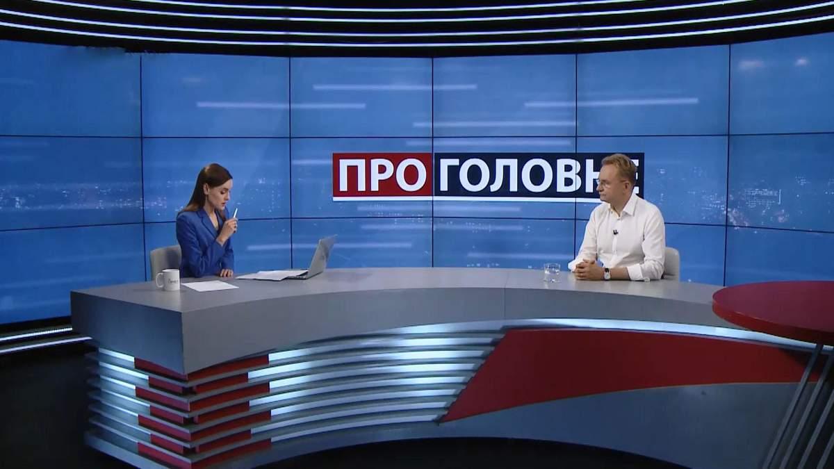 Як потрібно реагувати на російські паспорти та пропаганду: заява Садового
