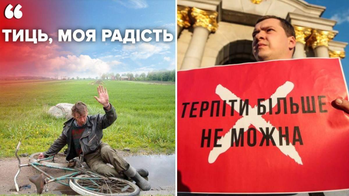 Новости Украины 3 июля 2019 - новости Украины и мира