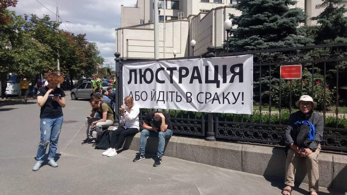 """Загроза скасування закону про """"Очищення влади"""": активісти вийшли на мітинг (фото)"""