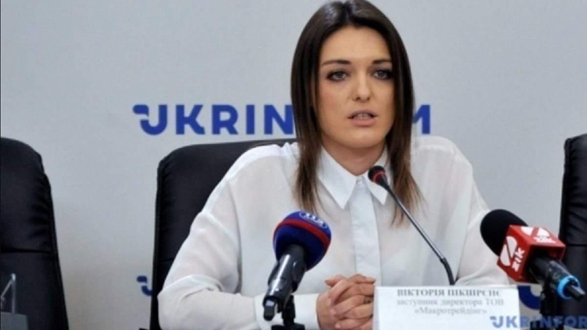 Вікторія Пікшрєнє