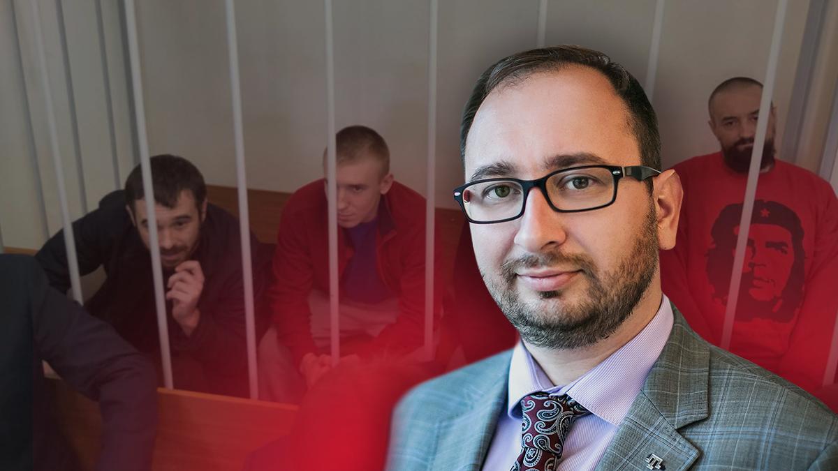 Каковы шансы на освобождение украинских моряков: интервью с адвокатом Николаем Полозовым