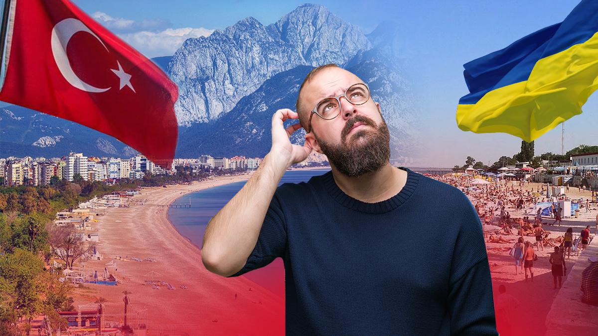 Україна vs Туреччина: чи є у нас перспективи