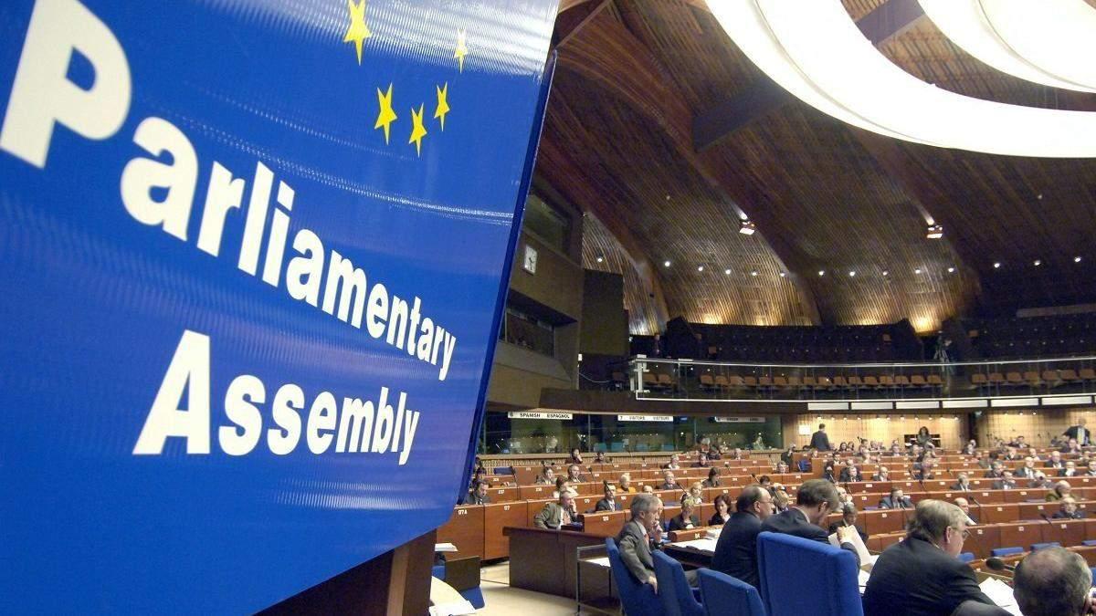 Глава ПАСЕ рассказала, почему Россию вернули в Ассамблею