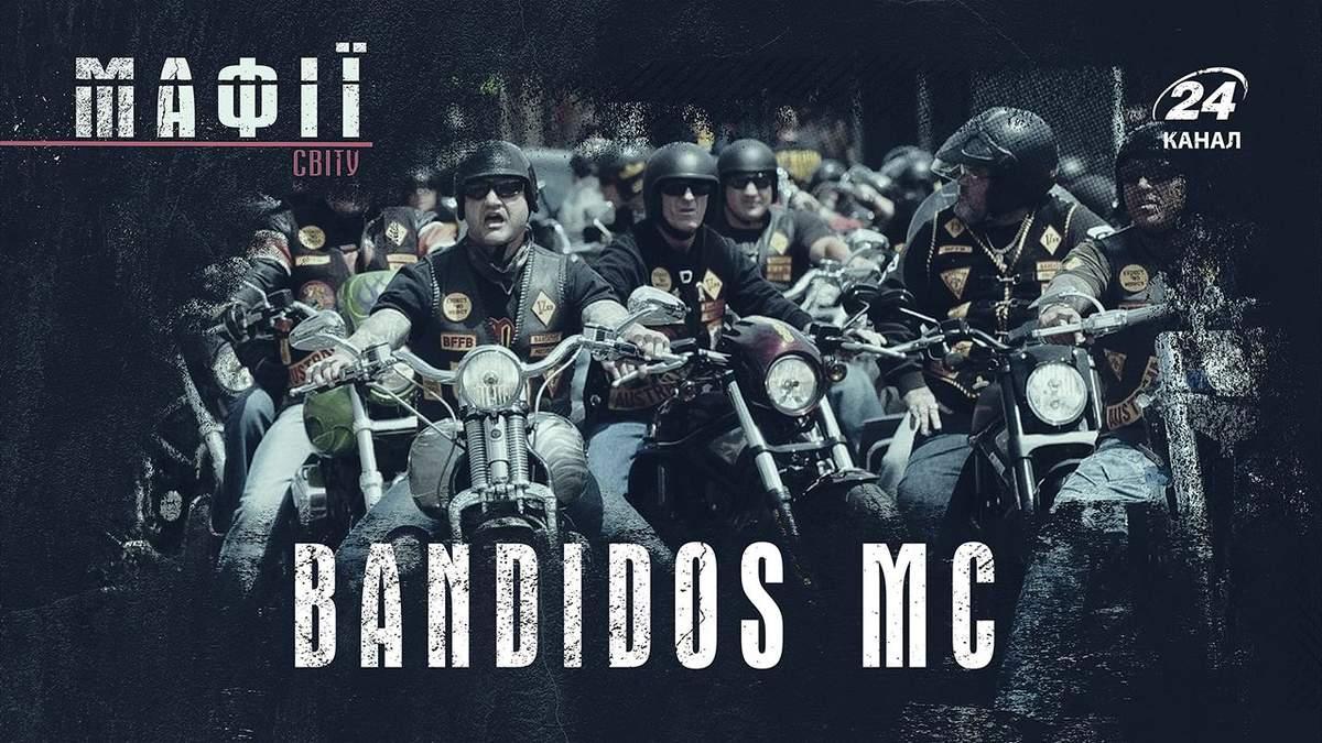 Чим займалася мотобанда Bandidos MC, члени якої потопали у крові