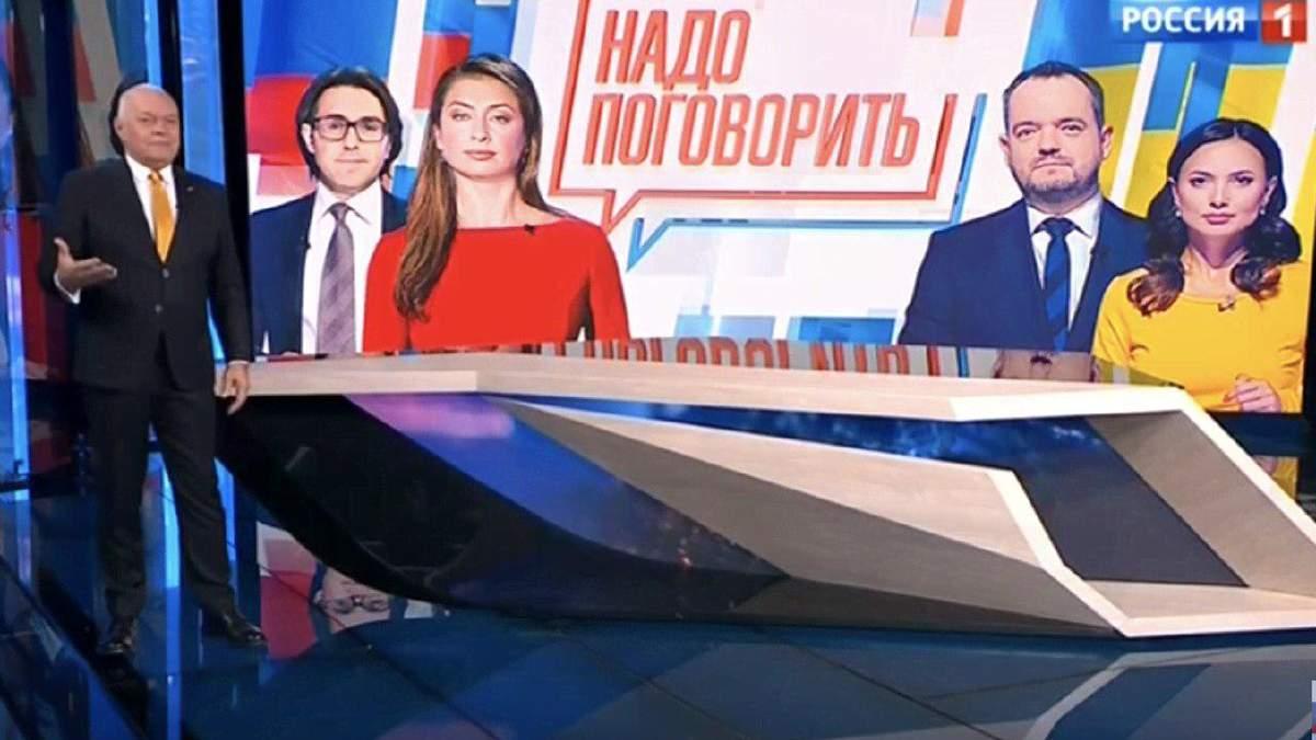 """Нацрада ніяк не може вплинути на скандальний телеміст між Newsone і """"Росія 24"""""""