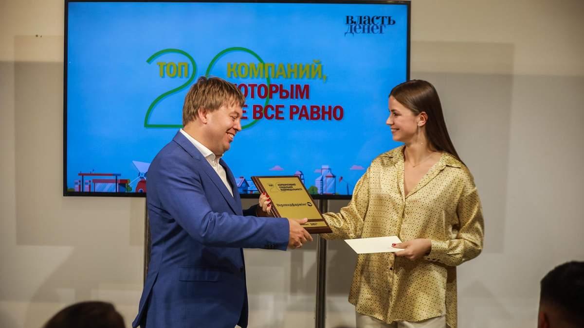 """""""Укрлендфарминг"""" отмечен в ТОП-20 социально ответственных предприятий"""