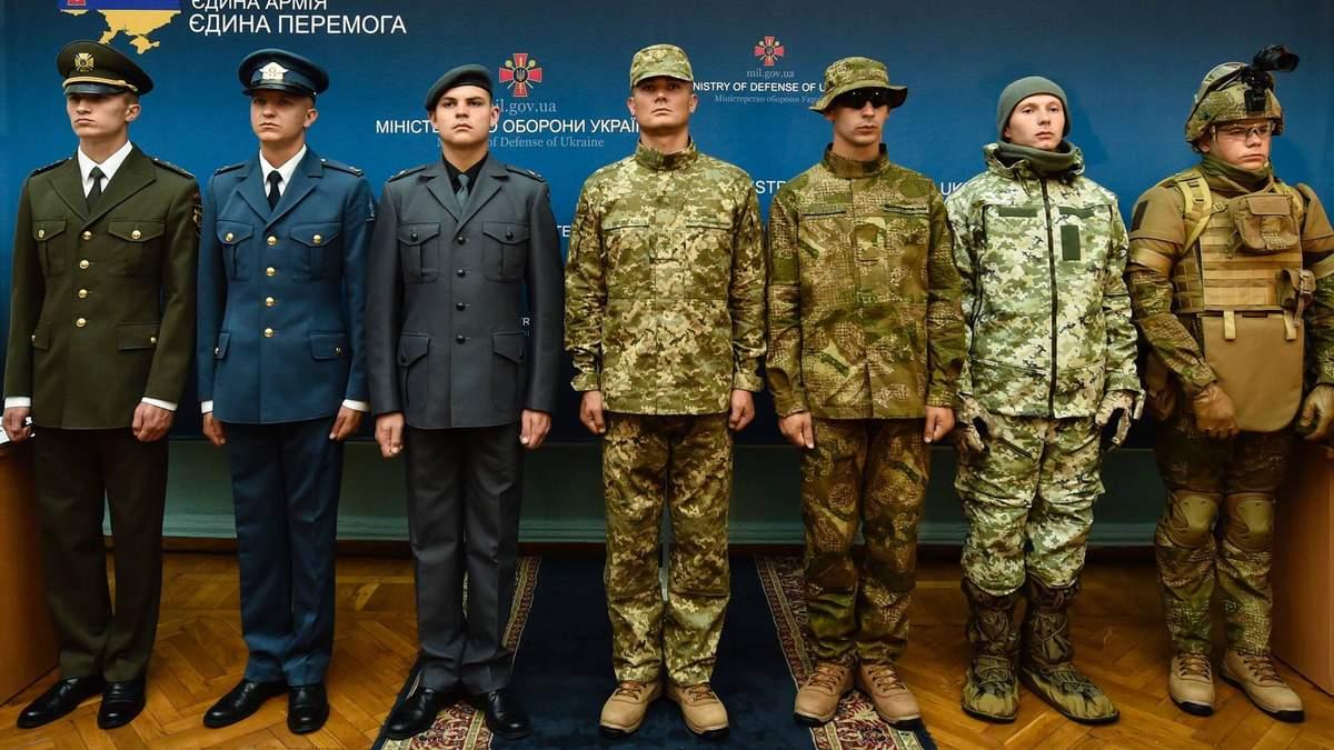 Штрафы за незаконное ношение военной формы в Украине с июля 2019