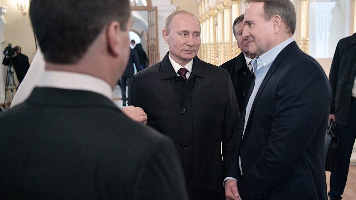 Кого хотіли підставити Путін і Медведчук?