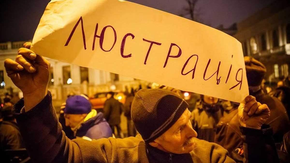 """Люстрація – єдине, що заважає повернутися """"руському міру"""" в Україну - 10 липня 2019 - Телеканал новин 24"""