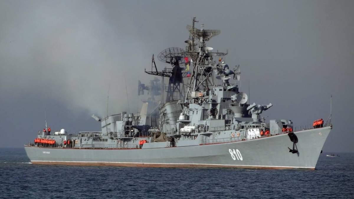 Военный корабль России отличился наглой выходкой во время учений Sea Breez