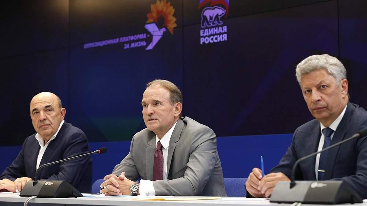 Медведчук и Бойко в Москве: итоги - о чем говорили на встрече