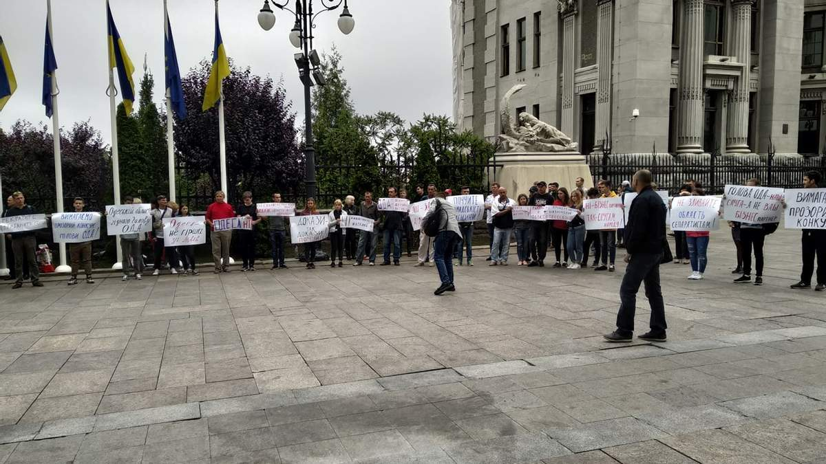 Одесити протестують у Києві проти призначення головою ОДА партнера проросійських колаборантів