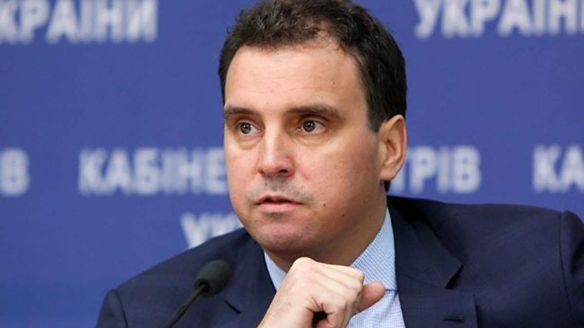 "Головою наглядової ради ""Укроборонпрому"" обрали Абромавичуса"