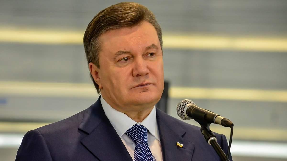 Суд Евросоюза снял санкции с Януковича и его ближайшего окружения