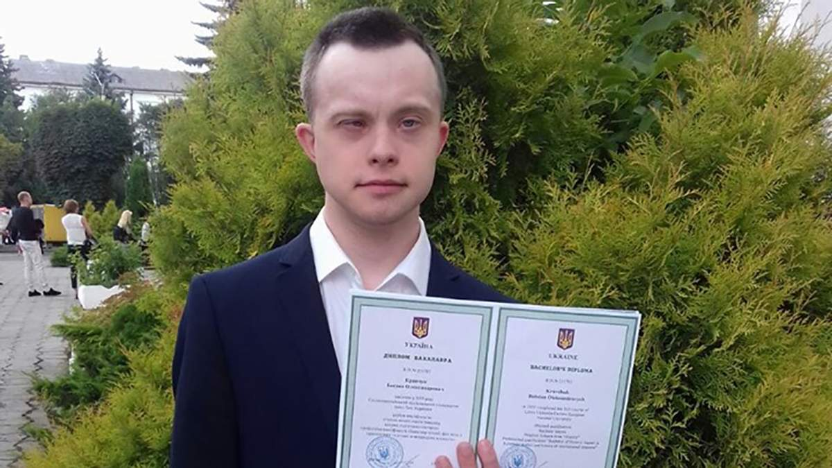 Парень с синдромом Дауна впервые получил высшее образование в Украине