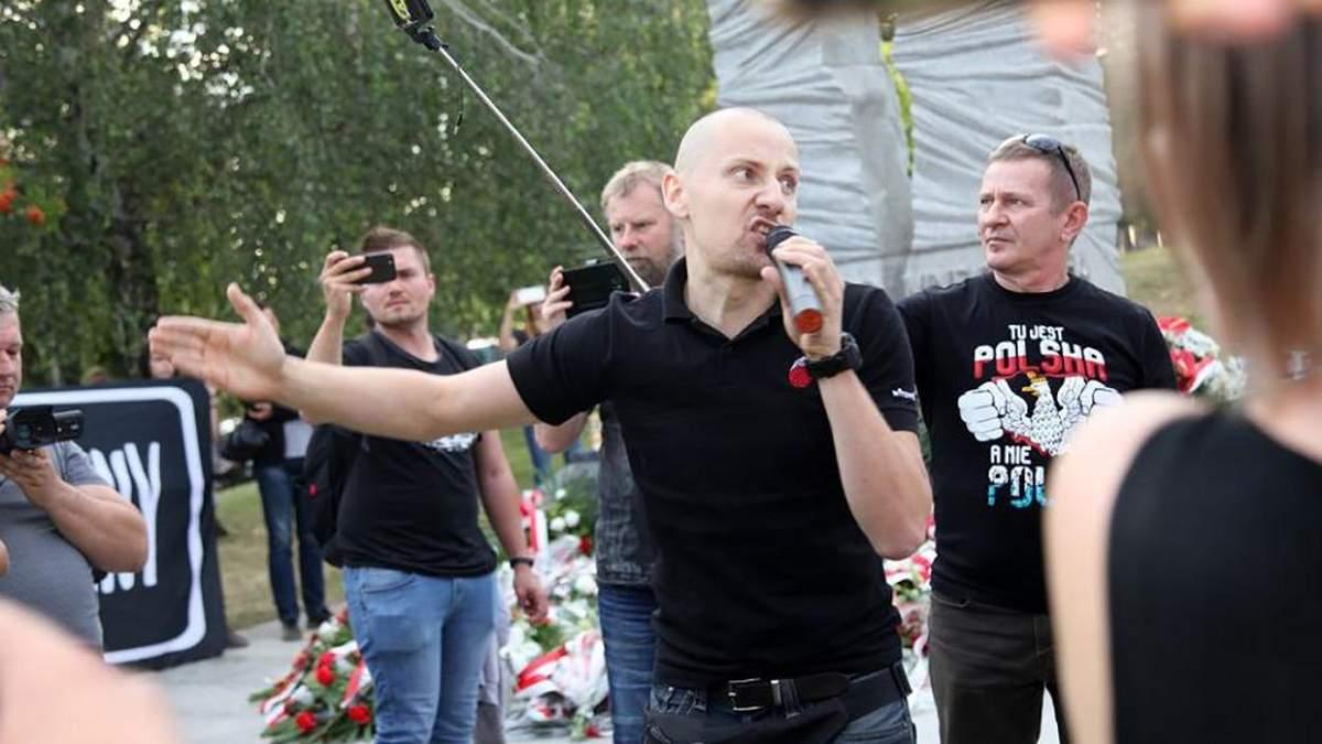 Антиукраїнська акція у Польщі: поліція зупинила націоналістів – відео