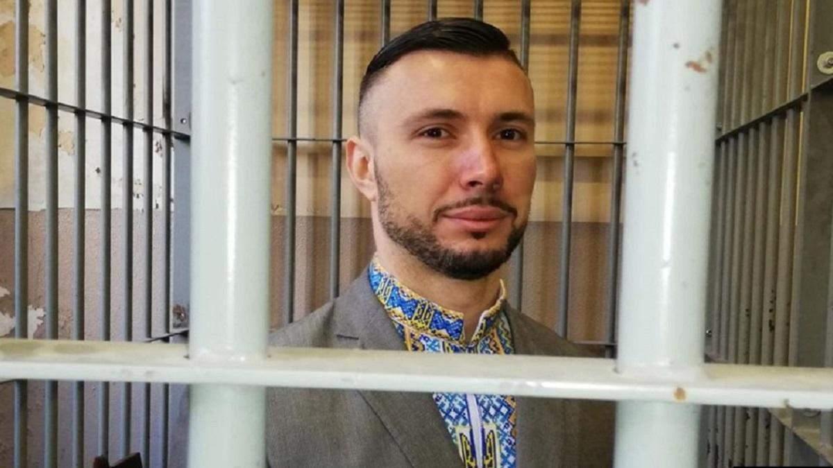 Нацгвардійця Марківа в Італії засудили до 24 років ув'язнення