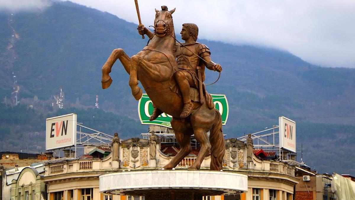 Україна та Північна Македонія запускають безвіз на постійній основі