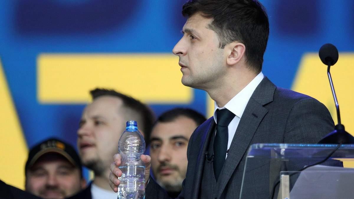 У Зеленського прокоментували законопроект про люстрацію