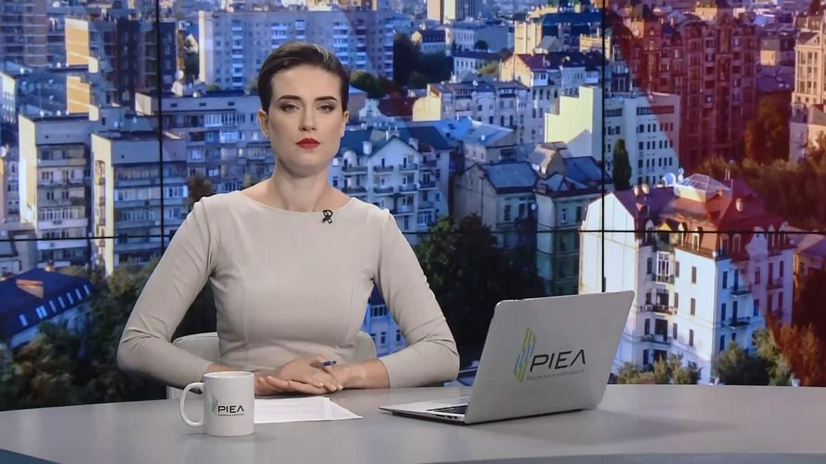 """Випуск новин за 11:00: Відновлення нормандського формату. Обстріл будівлі """"112 Україна"""""""