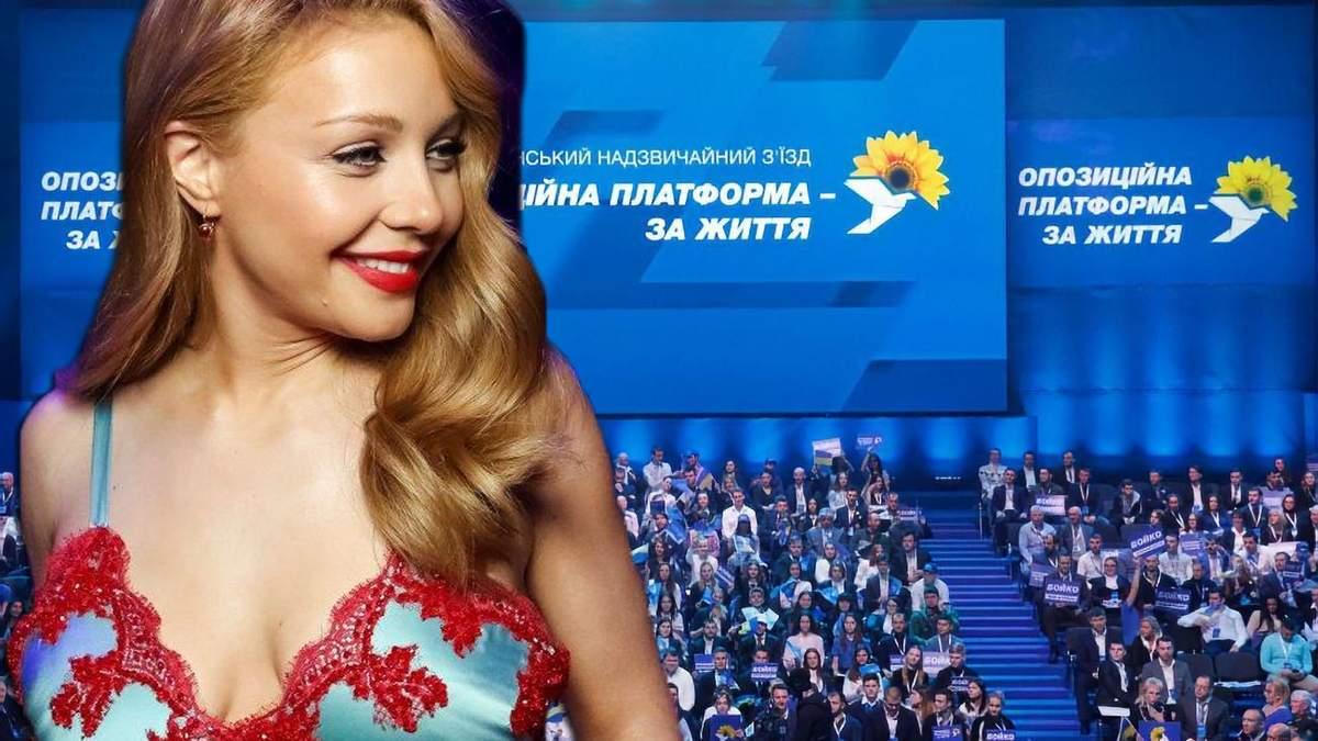 Тина Кароль агитирует за партию Медведчука на Донбассе: у певицы прокомментировали скандал