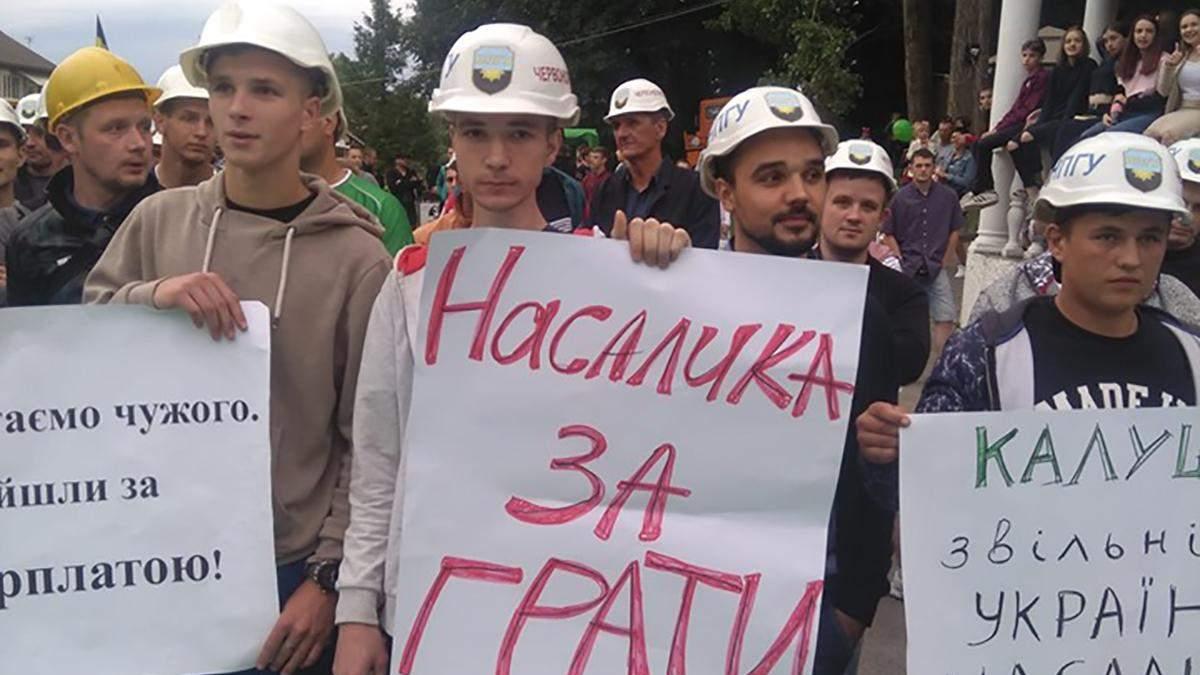 """""""Настоящие шахтеры"""" на акции протеста"""