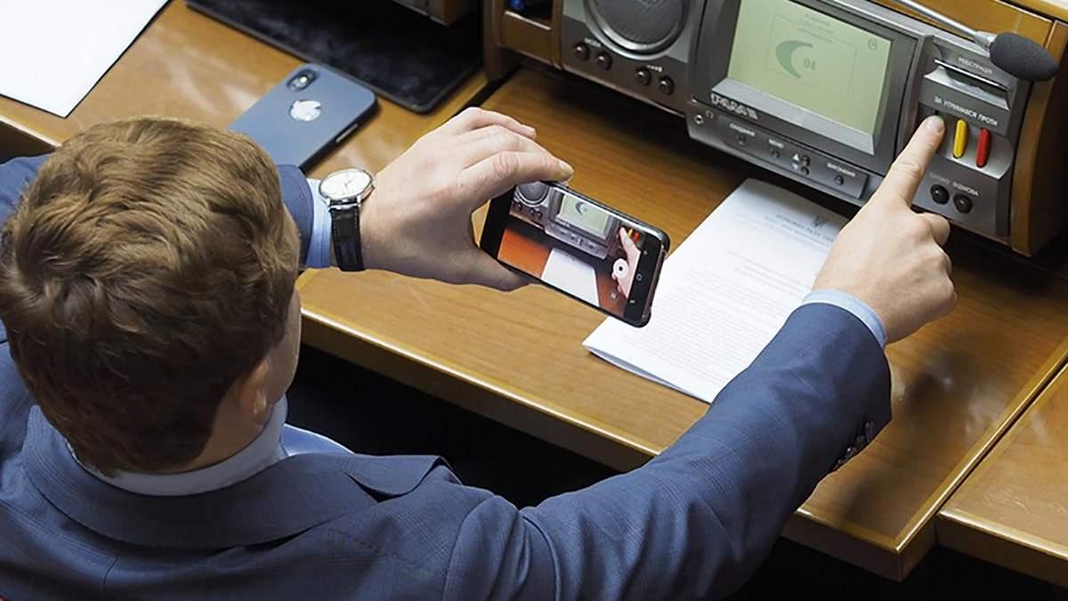 У Верховній Раді планують нарешті встановити сенсорну кнопку для персонального голосування нардепів