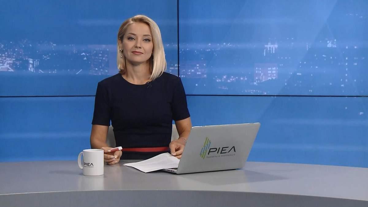 Випуск новин за 20:00: Інтернет-додаток для виборців. Новий склад РНБО