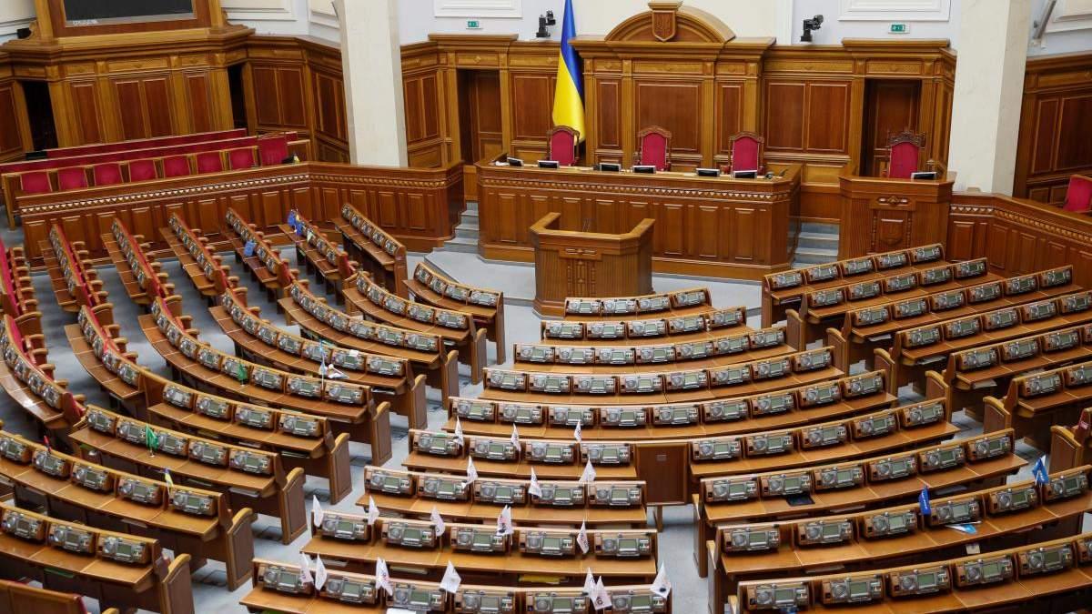 Парламентські вибори: як інтернет-додатки можуть допомогти обрати партію